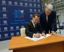 Развитие отечественного ОПК обсудили на кировском заводе «Алмаз-Антей»