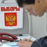 Более 400 человек зарегистрированы в качестве кандидатов на мартовских выборах в Подмосковье