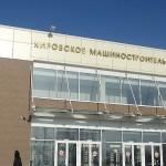 Первые ракеты на заводе «Алмаз-Антея» в Кирове выпустят в 2017 году