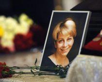 Вечер памяти доктора Лизы пройдет в Подмосковье 30 марта
