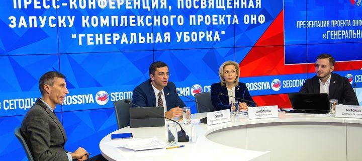 ОНФ проследит за реализацией Стратегии экологической безопасности России