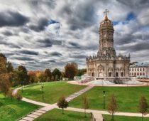 В 10 городах Подмосковья создадут туристскую инфраструктуру