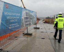В Сколково создадут международный медицинский кластер