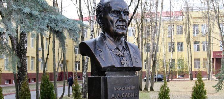 В Концерне «Алмаз-Антей» открыли памятник академику Анатолию Савину