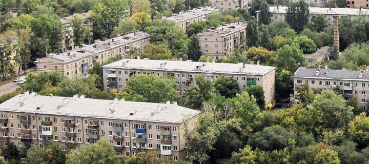 На программу сноса «хрущевок» выделят дополнительно 100 млрд рублей