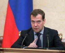 Дмитрий Медведев начал рабочую поездку в Тамбовскую область