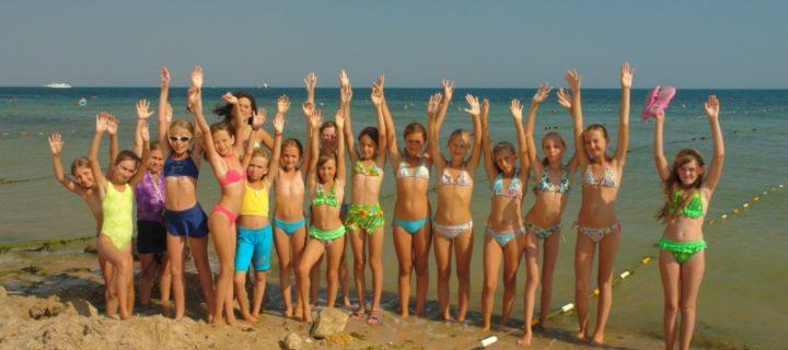 Более 350 тысяч детей из Подмосковья смогут отдохнуть в лагерях этим летом