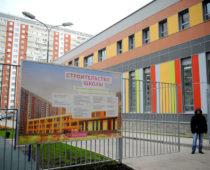 Около 60 школ построят в Москве за счет городского бюджета до конца 2019 г