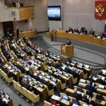 Госдума скорректировала дату выборов президента в 2018 году