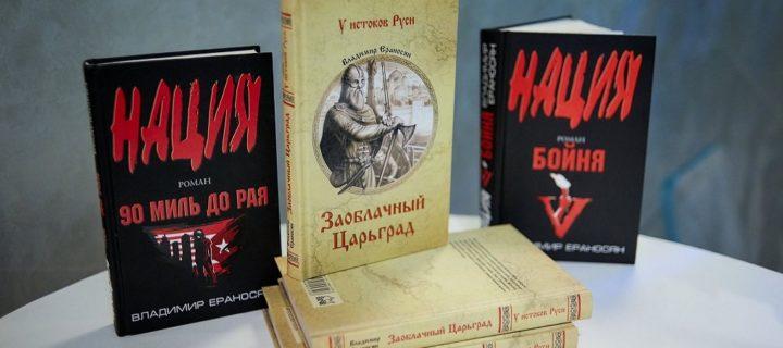 Писатель Владимир Ераносян: «Майдан в Беларуси возможен, но обречен на поражение»
