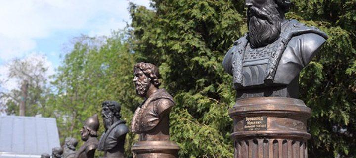 В Москве открылась Аллея правителей России