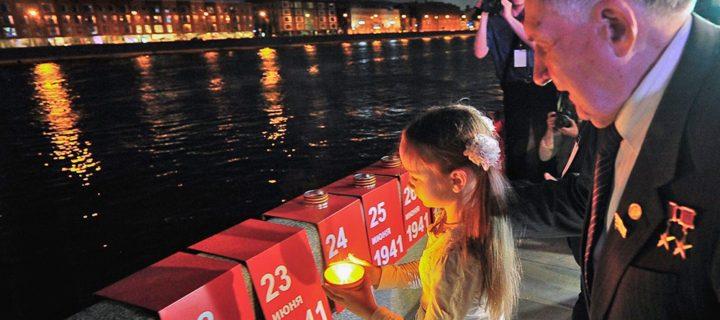 Патриотические акции пройдут в Москве в День памяти и скорби