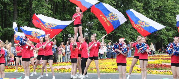Специальную программу на День России подготовили 19 парков Москвы