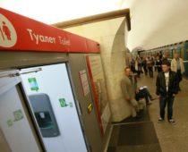 На 25 станциях столичного метро появятся платные туалеты