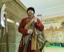 Малые города Тульской области станут частью нового туристического маршрута