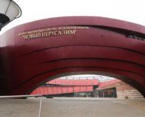 Подмосковные государственные музеи будут работать бесплатно 10-12 июня