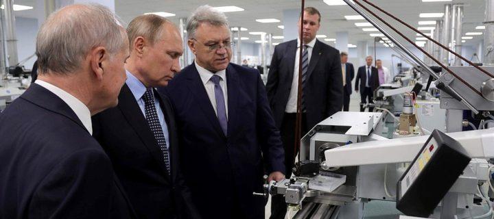 Владимир Путин познакомился с новыми технологиями завода «Купол»
