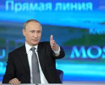 «Прямая линия с Владимиром Путиным» состоится 15 июня