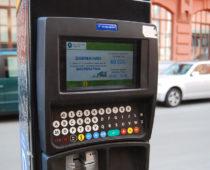 В Москве до конца 2017 года установят почти 200 новых паркоматов