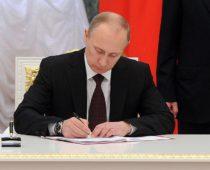 Владимир Путин подписал закон о реновации жилья в Москве