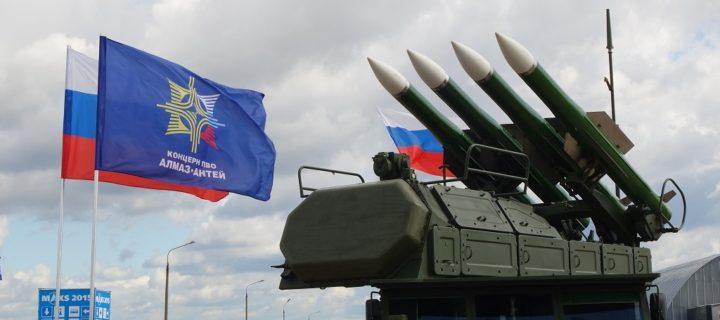 «Алмаз-Антей» сохранил 11 позицию в Топ-100 производителей оружия