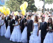 Традиционный свадебный бум ожидается в Москве на День города