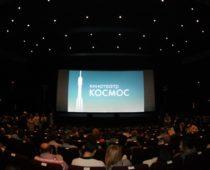 Москвичам бесплатно покажут отечественные фильмы в рамках Недели российского кино