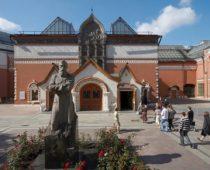 В Третьяковской галерее откроются четыре кинозала