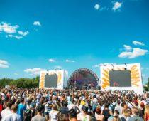 В музее-усадьбе «Коломенское» пройдет фестиваль «Пикник «Афиши»