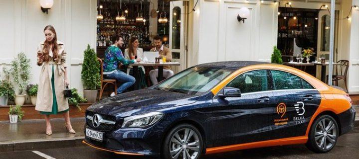 Парк московского каршеринга пополнился автомобилями «Мерседес»