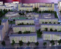 Москва направит на программу реновации около 200 млрд рублей