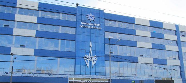 «Единая Россия» поддержала оборонный завод «Вектор» в Екатеринбурге
