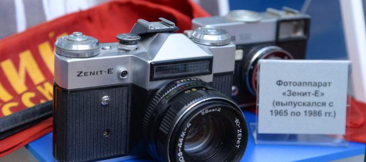 В Подмосковье планируют возобновить производство фотоаппаратов «Зенит»