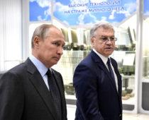 Владимир Путин посетил концерн «Алмаз-Антей»