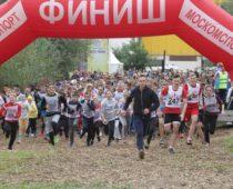Во Всероссийском дне бега в Москве приняли участие 15 тысяч человек