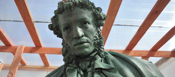 Памятник Пушкину открылся в Москве после реставрации