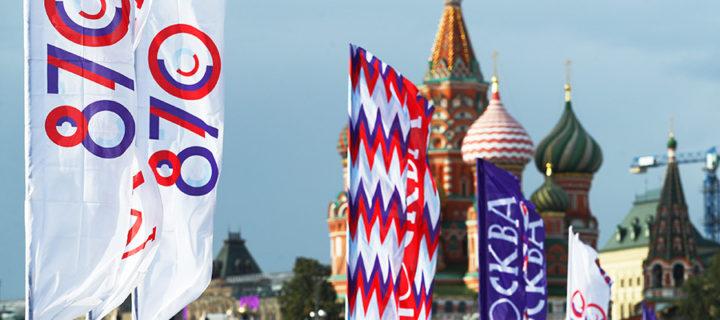 Юбилей Москвы в воскресенье отпраздновали более 6 млн человек