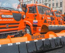 В Москве в День города пройдет выставка городской техники