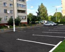 В Подмосковье до конца года создадут более 70 тысяч бесплатных парковочных мест