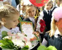 Более 102 тысяч первоклассников пойдут в московские школы
