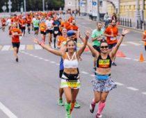 В пятом Московском марафоне примут участие более 30 тысяч человек