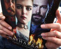 Кинотеатры «Москино» покажут фильм Учителя «Матильда»