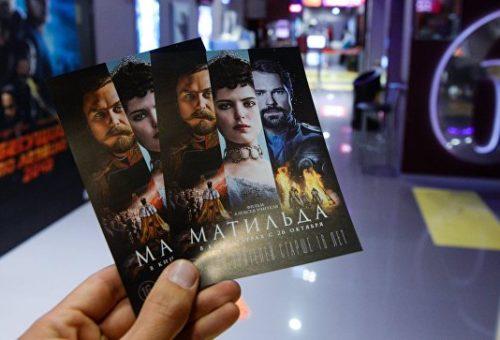 В Москве пройдет премьера фильма «Матильда»