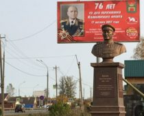 В Тверской области открыли памятник маршалу Коневу