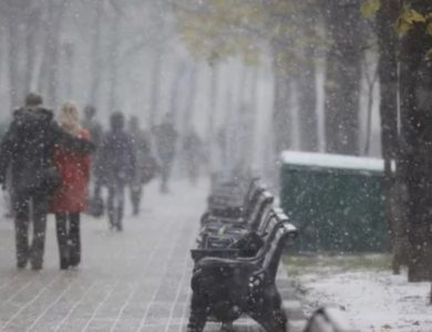 К выходным в Москве может выпасть первый снег