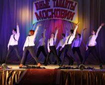 Фестиваль «Юные таланты Московии» стартовал в Подмосковье