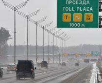 В 2018 году в Подмосковье откроют платный участок трассы М-11