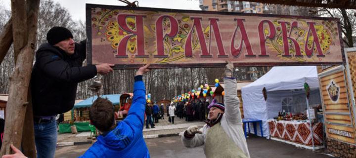 Более 60 сельхозпроизводителей примут участие в ярмарке «Сделано в Подмосковье»