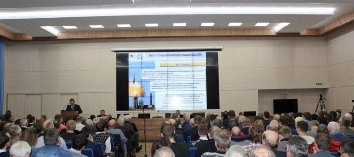 «Алмаз-Антей» запустил проект «Цикл открытых лекций с известными современниками»