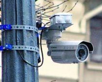 До конца года в Подмосковье установят около 1,5 тысяч видеокамер